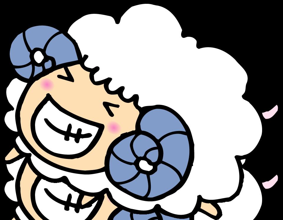無料フリーイラスト素材集 : 羊 ...