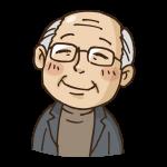 微笑むおじいさん