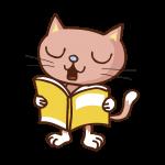 立ち読みをする猫のイラスト