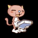 本を持つ猫のイラスト
